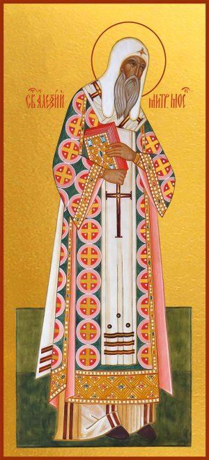 купить икону Святого Митрополита Алексия