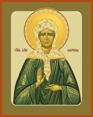 купить икону святых Матроны Московской блаженной