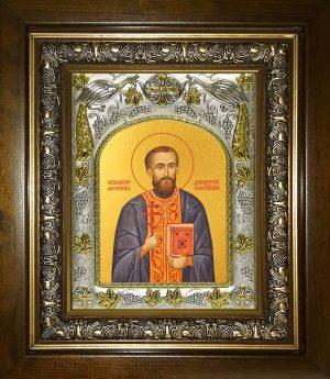 купить икону святой Димитрий Благовещенский