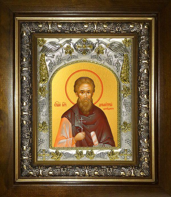 купить икону святой Димитрий Дабудский