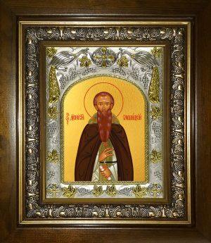 купить икону святой Дионисий Глушицкий