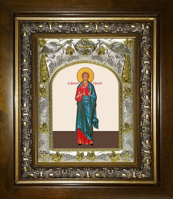 купить икону святой Дионисий Ефесский