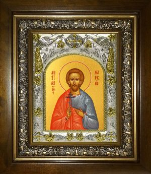 купить икону святой Максим Маркианопольский (Мизийский)