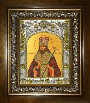 купить икону святой Димитрий Ростовский