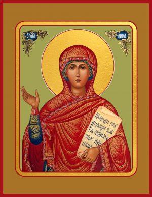 купить икону святой Анны пророчицы