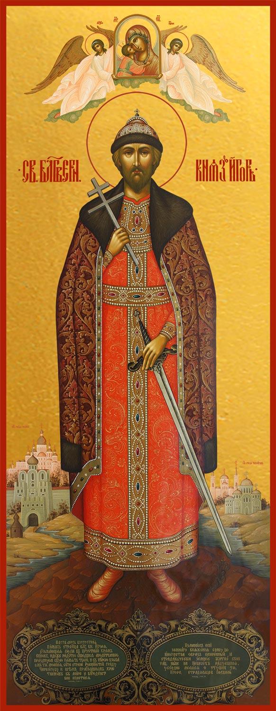 купить икону святого князя Игоря