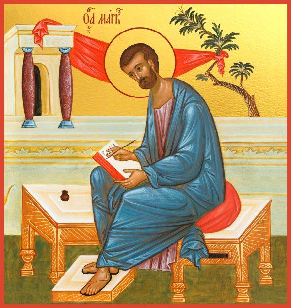 купить икону апостола Марка