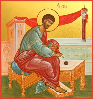 купить икону апостола Луки
