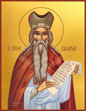 Купить икону пророка Захария