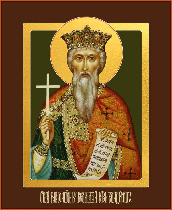 купить икону князя Владимира Великого