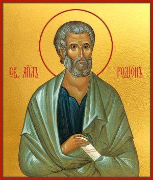 Купить икону Родиона апостола