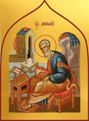 купить икону апостола Матфея