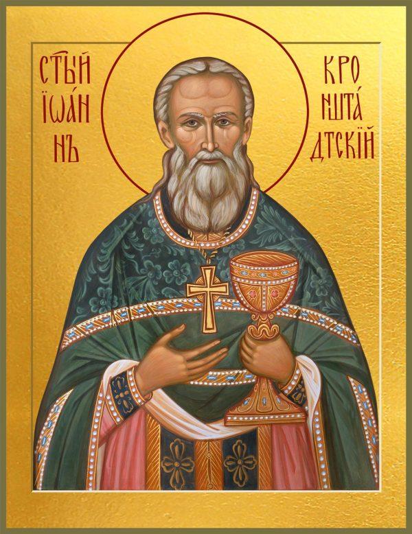 купить икону Иоанн Кронштадтский праведный чудотворец