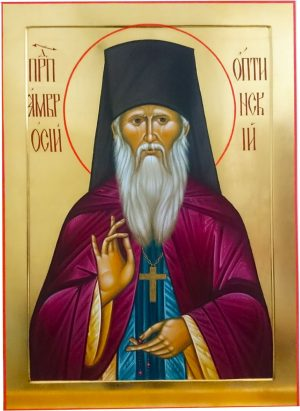 Купить писаную икону Амвросия Оптинского