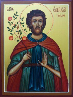 купить писаную икону Евфросина Повара