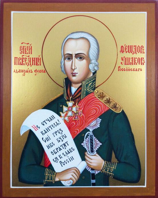 купить писаную икону Феодора Ушакова