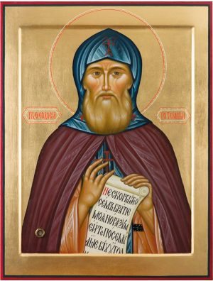 купить писаную икону Феодосия Тотемского