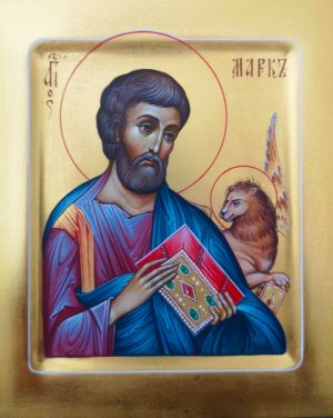 купить писаную икону Марка Апостола