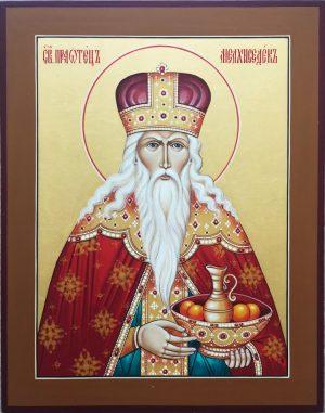 купить писаную икону Мельхиседека