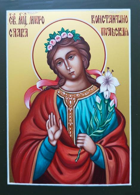 купить писаную икону Мирослава Константинопольская