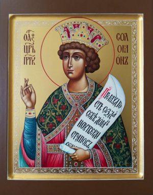 купить писаную икону Соломона царя и пророка