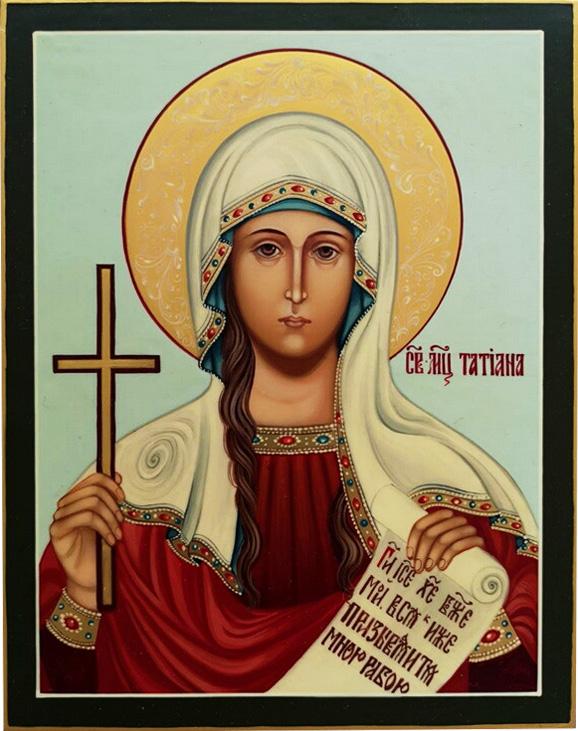 купить писаную икону Татьяны мученицы