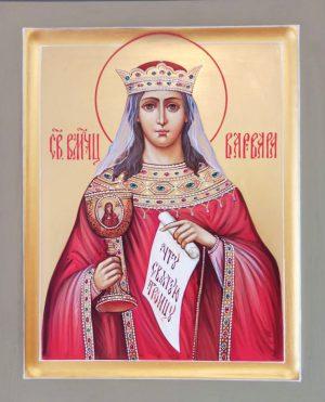 купить писаную икону Варвары великомученицы