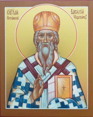купить писаную икону Василия Острожского