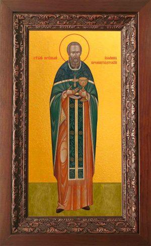 Купить икону Иоанна Кронштадтского в киоте