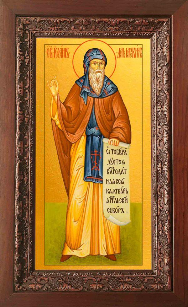 Купить икону Иоанна Дамаскина в киоте в православном интернет магазине