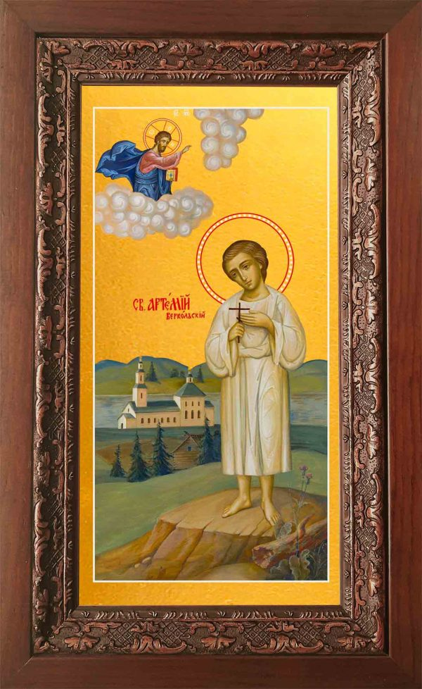 Купить икону Артемия Веркольского в киоте в православном интернет магазине