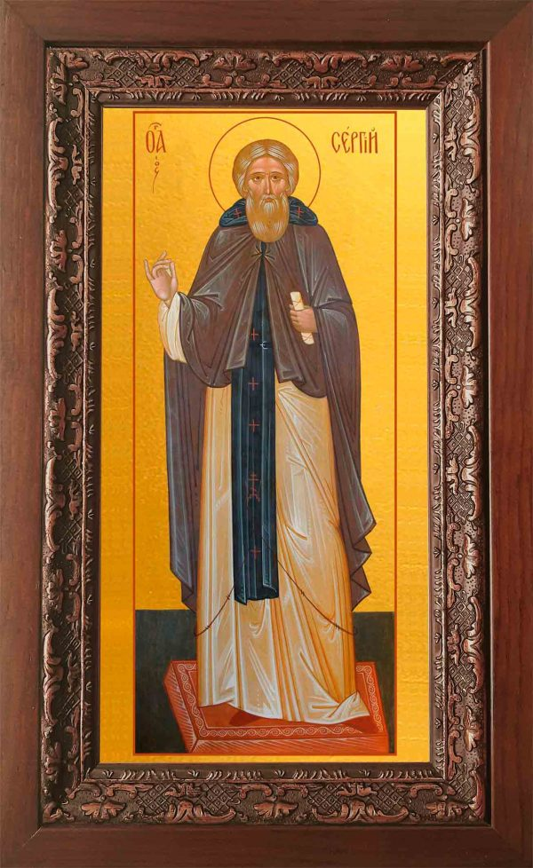 Купить икону Сергия Радонежского в киоте в православном интернет магазине