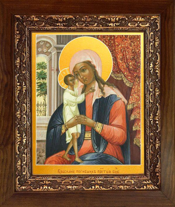 купить икону Божьей Матери Взыскание погибших в киоте