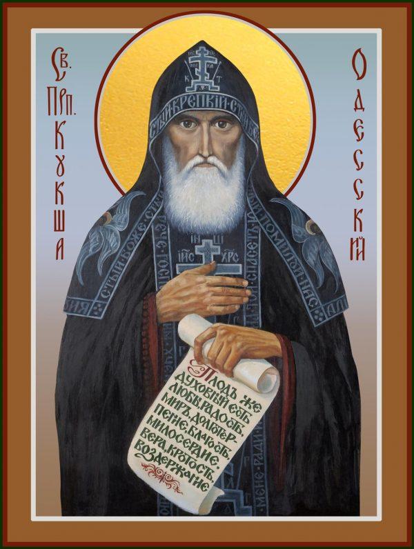 Купить икону Кукши Одесского