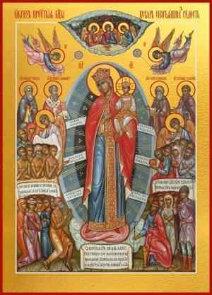 Купить икону Всех скорбящих Радость